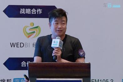 翼卡CEO殷建红:汽车安全除了ADAS还有安全服务
