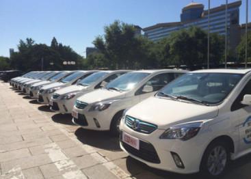 首汽新能源汽车分时租赁Gofun出行正式上线