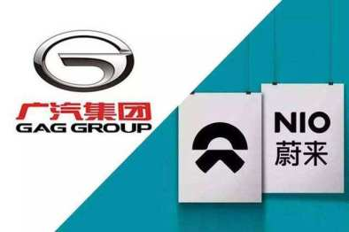 """广汽蔚来官宣:定义""""合创公司?#20445;?#26032;品牌近期发布"""