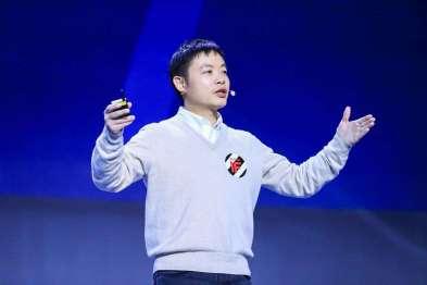 小鹏汽车董事长何小鹏出席博鳌论坛:新创企业要从底层设计和用户新需求入手