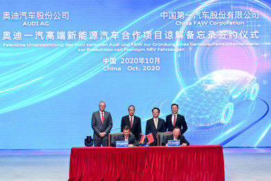 奥迪与一汽成立新能源合资公司在华生产高端电动汽车