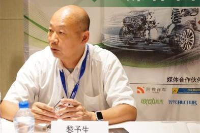 长安汽车黎予生:智能网联汽车的发展与面临的挑战