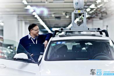 【独家】对话余凯:我要做的,是机器人时代的Intel