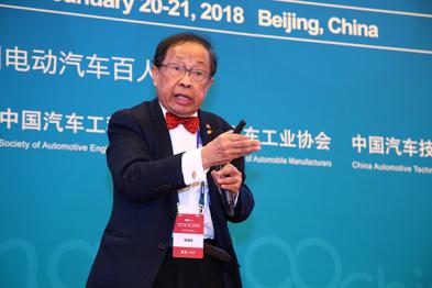 陈清泉:电动车驱动电机的挑战与突破口