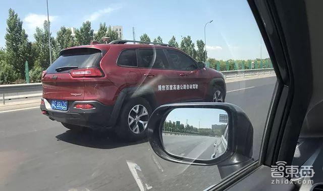 博世在国内的自动驾驶测试车