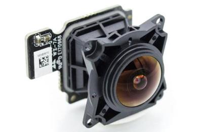 EyeSight与捷普研发驾驶监测及手势控制技术