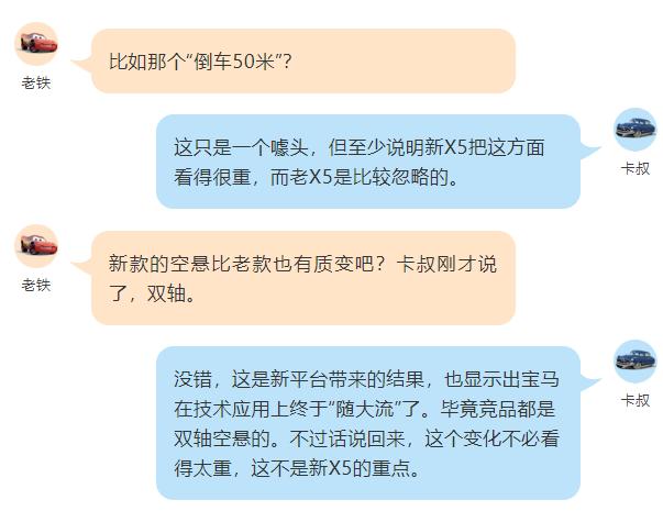 微信截图_5.png