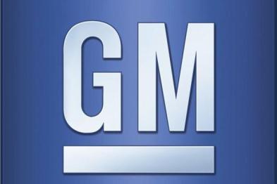 GM盈利展望超预期,看好中国区销售