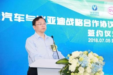 长安与比亚迪将成立动力电池合资公司
