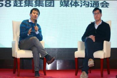 独立的瓜子二手车:杨浩涌的「下一个十年」