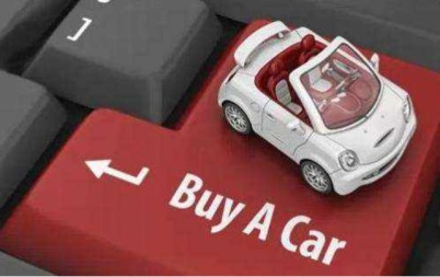 苏宁高层访问北汽,携手探索新能源汽车智慧零售