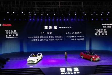 一汽丰田亚洲龙上市,售价20.88-24.48万元