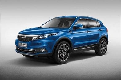 观致汽车广州发布全新观致5 SUV