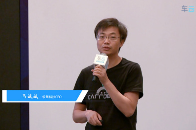 乐驾科技CEO马斌斌:HUD的未来发展趋势