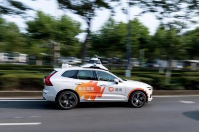 为什么说滴滴自动驾驶能成为中国的Waymo