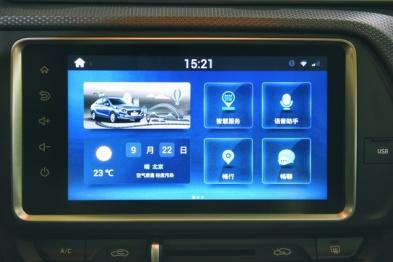 还要什么自行车?体验北京现代全新瑞纳智能网联系统