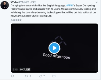贾跃亭英文献声 FF 91智能车联界面首曝光