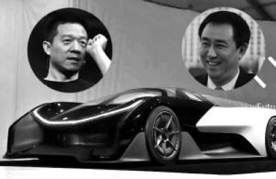 车云晨报 |贾跃亭称决不放弃FF控制权,长铃研究院成立,珠海银隆起诉原董事成员