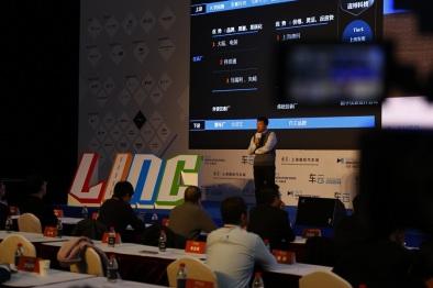 【视频直播】LINC全球汽车创新嘉年华