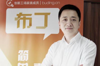布丁移动创始人徐磊:汽车大数据该怎么玩?