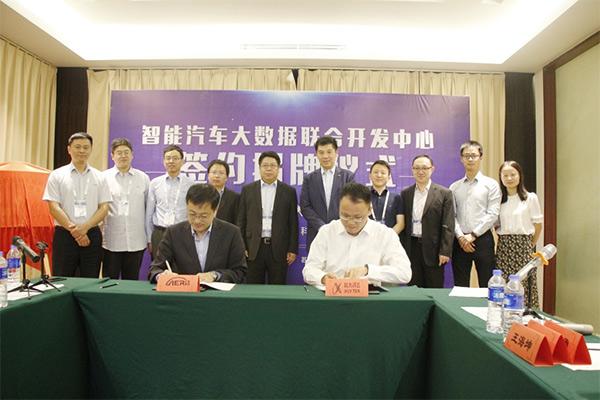 双方代表签署战略合作协议