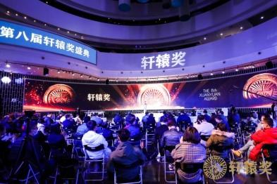 2021第八届轩辕奖揭晓,红旗H9、小鹏P7获年度汽车大奖