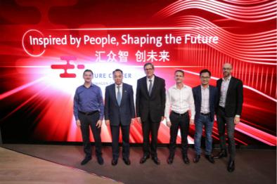 大众汽车集团亚洲未来中心启动,打造未来移动出行方案