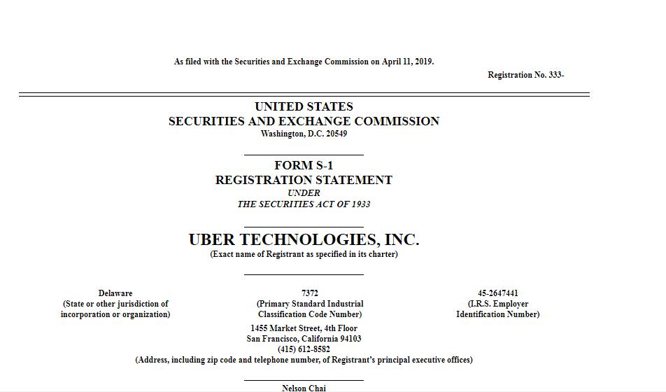 Uber上市申请书