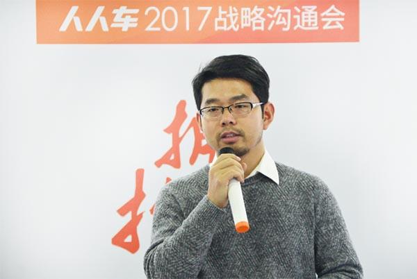 人人车创始人兼CEO 李健