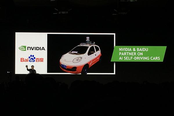NVIDIA7.jpg