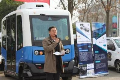 南京无人驾驶迷你公交系统启动:已在东南大学试跑