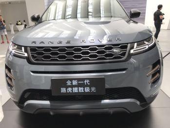 全新一代路虎揽胜极光品鉴