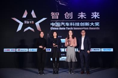 2018中国汽车科技创新大奖,广汽丰田全新第八代凯美瑞荣获年度平台技术创新奖