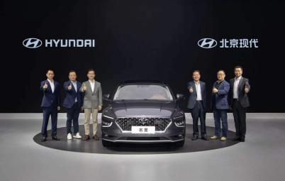 产品焕新 技术升级 北京现代实力亮剑广州车展