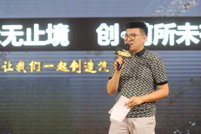 新浪汽车事业部总经理刘晓科:媒体合作将为创业者提供新机会