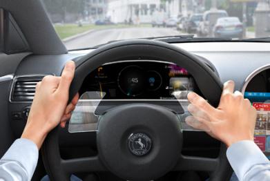从手势识别技术,看大陆的一体式互联体系