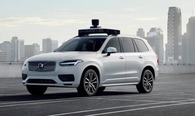 沃尔沃汽车与优步联合推出自动驾驶量产版