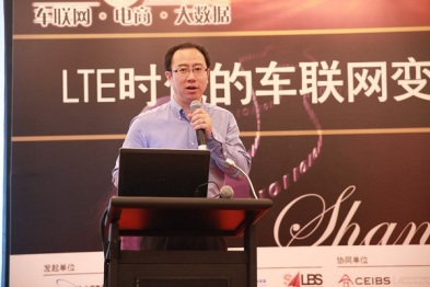 中国移动孙楠:打造4G车联网平台圈