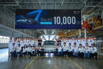小鹏P7第10000辆正式下线 成新势力单车销量最快车型