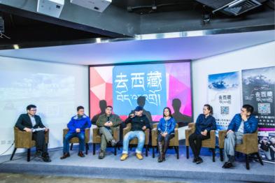 """""""去西藏""""想打造国内最大汽车旅行平台"""