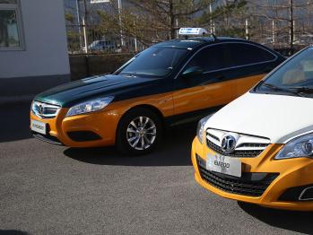 北汽新能源将向北京投2000辆换电出租车