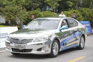 重庆自动驾驶路测细则出台,长安要跟上汽争智能网联一哥?