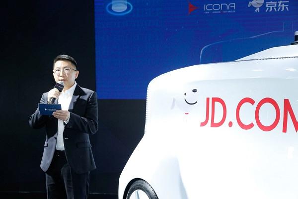 京東X事業部自動駕駛產品高級總監楊晶先生致辭