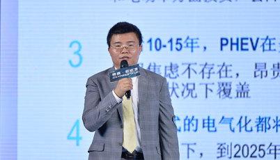 蔚来资本合伙人张君毅:投资人眼中的中国及全球电动车市场趋势