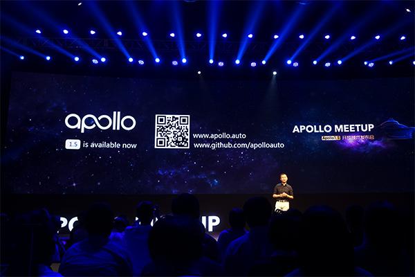 百度发布Apollo1.5,邬学斌:我们不在现有的价值链里面竞争