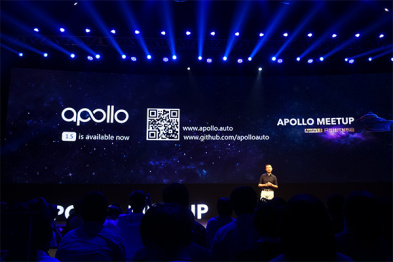 百度发布Apollo1.5,邬学斌:我们不在现有价值链里竞争
