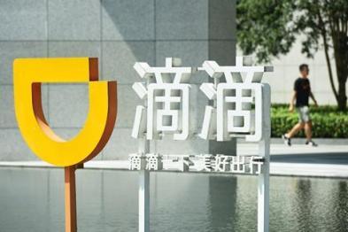 车云晨报 | 北汽?#34074;?#21512;资京桔新能源汽车成立,特斯拉工厂已获上海发改委备案