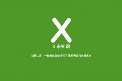 【七人谈】易车总裁邵京宁:关于汽车电商的未知数