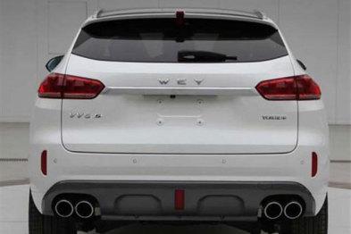 长城WEY品牌首款上市车型定名VV6