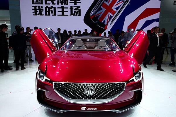 MG E-motion概念车